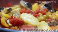Фото к рецепту: Рататулли (овощное рагу по-провансальски)