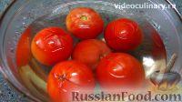 Фото приготовления рецепта: Рататулли (овощное рагу по-провансальски) - шаг №2
