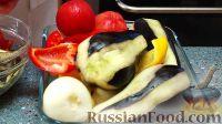 Фото приготовления рецепта: Рататулли (овощное рагу по-провансальски) - шаг №3