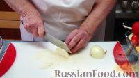 Фото приготовления рецепта: Рататулли (овощное рагу по-провансальски) - шаг №4