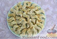 Фото к рецепту: Марокканское печенье с арахисовой начинкой