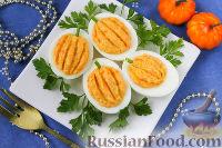 """Фото к рецепту: Фаршированные яйца """"Тыковки"""""""