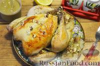 Фото к рецепту: Запеченный цыпленок