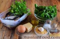 Фото приготовления рецепта: Рыбная запеканка со шпинатом - шаг №1