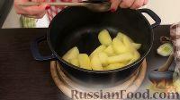 Фото приготовления рецепта: Секреты приготовления картофельного пюре - шаг №3