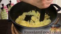 Фото приготовления рецепта: Секреты приготовления картофельного пюре - шаг №4