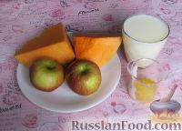 Фото приготовления рецепта: Молочный коктейль с тыквой и яблоком - шаг №1