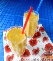 Фото приготовления рецепта: Молочный коктейль с тыквой и яблоком - шаг №6