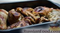 Фото к рецепту: Курица, запеченная в духовке, с горчицей и соевым соусом