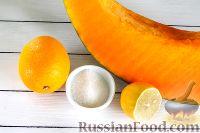 Фото приготовления рецепта: Тыквенно-апельсиновый смузи - шаг №1