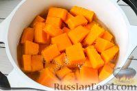 Фото приготовления рецепта: Тыквенно-апельсиновый смузи - шаг №2