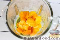 Фото приготовления рецепта: Тыквенно-апельсиновый смузи - шаг №4