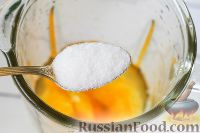 Фото приготовления рецепта: Тыквенно-апельсиновый смузи - шаг №5