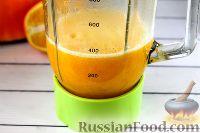 Фото приготовления рецепта: Тыквенно-апельсиновый смузи - шаг №6