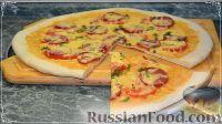 Тесто для пиццы, рецепты с фото на: 85 рецептов теста для пиццы