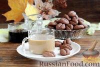 """Фото к рецепту: Печенье """"Кофейные зерна"""""""
