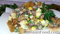 "Фото к рецепту: ""Шустрый"" салат с сухариками"