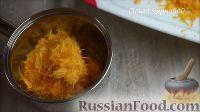 Фото приготовления рецепта: Оладьи из тыквы - шаг №2