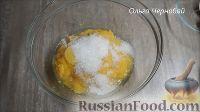 Фото приготовления рецепта: Оладьи из тыквы - шаг №6