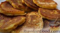 Фото приготовления рецепта: Оладьи из тыквы - шаг №11
