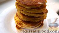 Фото приготовления рецепта: Оладьи из тыквы - шаг №12