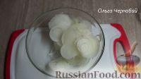 Фото приготовления рецепта: Луковый салат (маринованный лук) - шаг №2