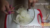 Фото приготовления рецепта: Луковый салат (маринованный лук) - шаг №3