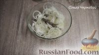 Фото приготовления рецепта: Луковый салат (маринованный лук) - шаг №4
