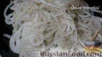 Фото приготовления рецепта: Луковый салат (маринованный лук) - шаг №6