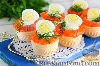 Фото к рецепту: Тарталетки с красной рыбой