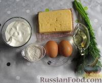 Фото приготовления рецепта: А-ля хачапури на завтрак - шаг №1