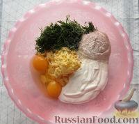 Фото приготовления рецепта: А-ля хачапури на завтрак - шаг №4