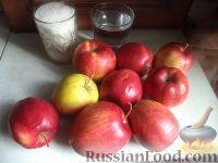 Фото приготовления рецепта: Джем из яблок (первый способ) - шаг №1
