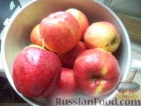 Фото приготовления рецепта: Джем из яблок (первый способ) - шаг №2