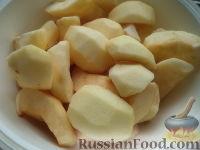 Фото приготовления рецепта: Джем из яблок (первый способ) - шаг №3