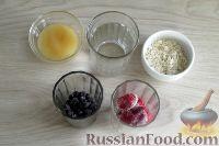 Фото приготовления рецепта: Соевый коктейль с ягодами - шаг №1