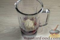 Фото приготовления рецепта: Соевый коктейль с ягодами - шаг №3