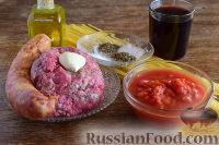 Фото приготовления рецепта: Спагетти с томатным соусом (с фаршем и колбасой) - шаг №1