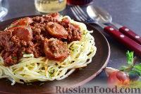 Фото приготовления рецепта: Спагетти с томатным соусом (с фаршем и колбасой) - шаг №14