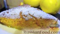 Фото к рецепту: Тыквенный пирог с лимоном