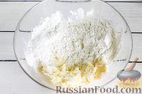 Фото приготовления рецепта: Тарталетки из песочного теста - шаг №3
