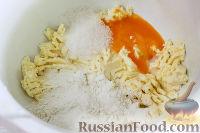 Фото приготовления рецепта: Тарталетки из песочного теста - шаг №4