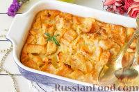 Фото к рецепту: Бургундская яблочная запеканка