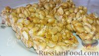 Фото к рецепту: Козинаки из орехов или семечек