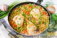 Фото к рецепту: Паэлья с курицей и горошком