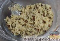 """Фото приготовления рецепта: Печенье """"Бискотти"""" с орехами - шаг №4"""