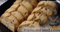 """Фото приготовления рецепта: Печенье """"Бискотти"""" с орехами - шаг №8"""