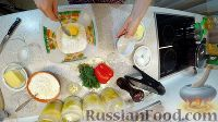 """Фото приготовления рецепта: Пирог """"Булошный"""" (из отдельных булочек с начинкой) - шаг №1"""
