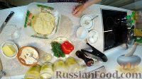 """Фото приготовления рецепта: Пирог """"Булошный"""" (из отдельных булочек с начинкой) - шаг №3"""