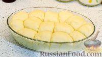 """Фото приготовления рецепта: Пирог """"Булошный"""" (из отдельных булочек с начинкой) - шаг №6"""